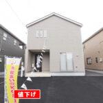 鯖江市糺町第4【新築戸建て住宅】9号棟