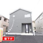 鯖江市糺町第4【新築戸建て住宅】8号棟