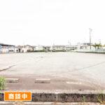 鯖江市神中町2丁目【売土地】【事業用地】